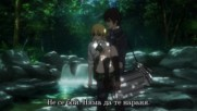 [ Bg Subs ] Btooom! - 05 [ Ice Fan Subs ]
