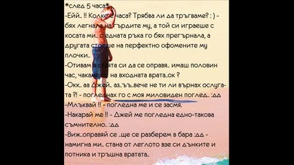 More than this - 7 епизод