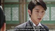 [бг субс] The Joseon Shooter / Стрелецът от Чосон / Еп.18 част 1/2