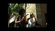 Устата - Cuba libre