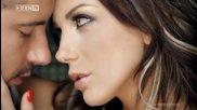 Емануела - Трий ме | Официално H D видео, 2014