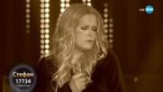 Стефан Илчев като Céline Dion - ''All By Myself'' | Като две капки вода