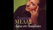 Zafeiris Melas - Psema