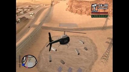 Как да откраднем полицейски хеликоптер в gta misterix mod