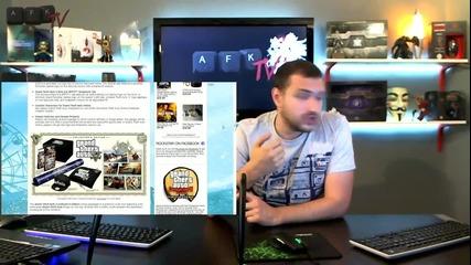 Геймърски новини - Afk Tv Еп. 23 част 1