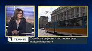 Ирина Абаджиева-Репуц: ИТН не показаха отговорност пред избирателите си да защитят идеите си