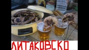litakovo bg