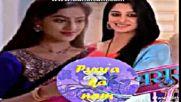 Името на любовта / Pyara ka nam епизод 75
