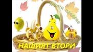 Жълти Емоции 2014