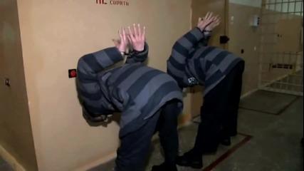 Минутка: Гледат ни в руските затвори?