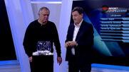 Жребият за 1/8-финалите за Купата на България