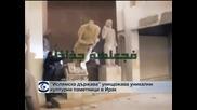 """""""Ислямска държава"""" унищожава уникални културни паметници в Ирак"""