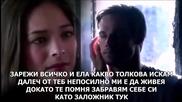 Превод Natasa Theodoridou -ஐ♥.ஐ~ Зарежи всичко и ела