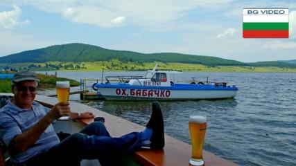 Къмпинг, риболов, водни спортове на яз Батак - какво му трябва на човек