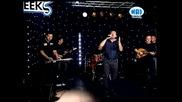Превод * Antipas - To Erota Einai - Live From Mad For Greekz 2.11.2013