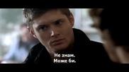 Свръхестествено ( Supernatural ) сезон 1, епизод 17