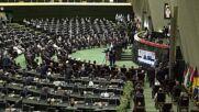 Iran: Sanctions 'must be lifted' - President Ebrahim Raisi in inauguration speech