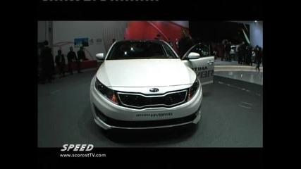 Kia Optima Hybrid Geneva 2012