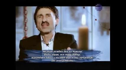 Милко Калайджиев - Заради теб ( Коледна програма )