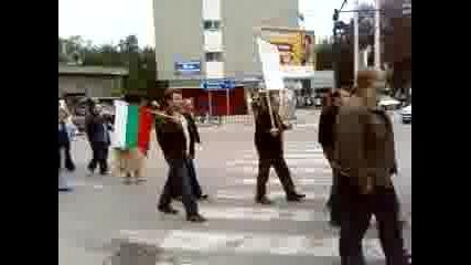 Стачката На Учителите В Пазарджик