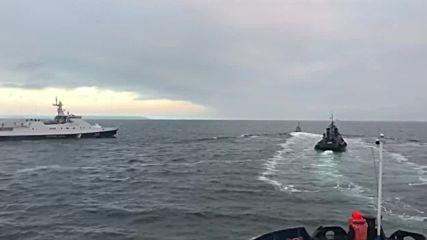 Russia: Coast Guard traces Ukrainian vessels after breach of Russian waters