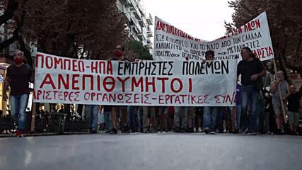 Greece: Hundreds protest in Thessaloniki against Pompeo's visit