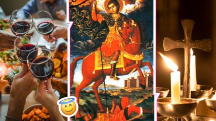 Голям православен празник е днес! Народът посреща зимата, стотици хиляди празнуват имен ден