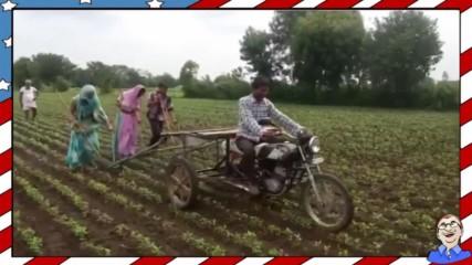 Това може да се види само в Индия #2