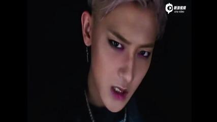 •превод• Z.tao - Tao Music Video Hd