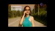 Ивана - Къв Си Ти Бе High - Quality