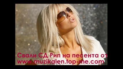 Ремикс на Андреа - Лъжа го с тебе Сд Рип + Линк