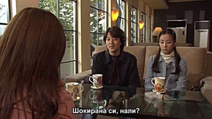 Friends (2002) / Приятели Е04