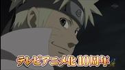 Naruto Shippuden Movie 6 Road to Ninja - Preview