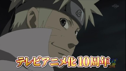 Naruto Shippuden Movie 6 Road to Ninja - Preview