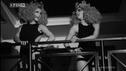 Ивена & Дебора - Да Покажем На Мъжете