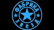Песни за любовта - Руска музика (1 част)