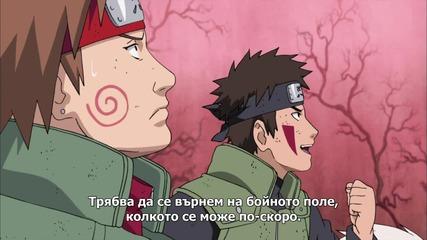 Naruto Shippuuden - 304 Вградени Бг Субс Върховно Качество