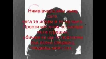 [nelly & Niks - Късно е за любов