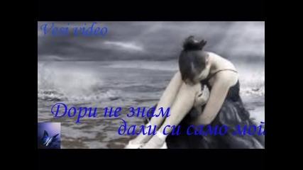 Нощна жена видео [високо качество и голям размер]