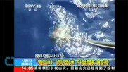 Has MH370 Been Found? Experts Make Big Discovery on Island in Indian Ocean
