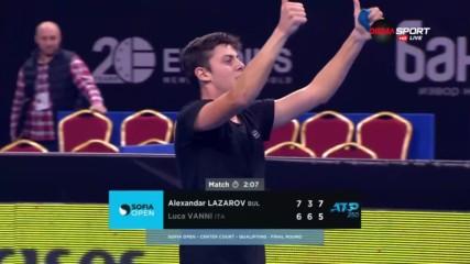 Алекс Лазаров - Лука Вани 7-6(6), 3-6, 7-5 /репортаж/
