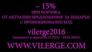 -15% празнична седмица от стилна бижутерия Вилерже Промо Код Отстъпка подарък за изискани жени