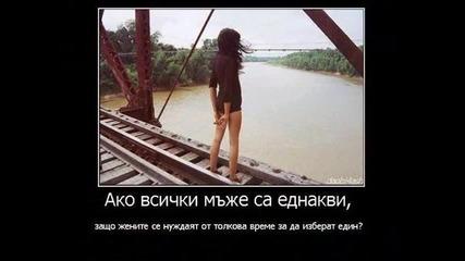 Divanetyyy_00