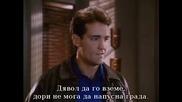 Светкавицата (1990) - Бг Суб - епизод 14 - Скок напред (1/2)