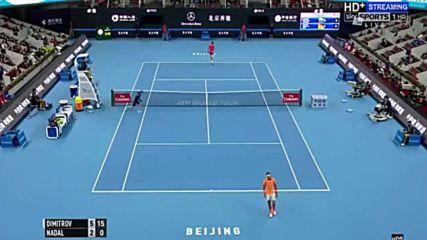 Димитров победи Надал в Пекин