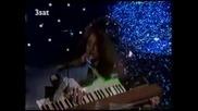 Supermax - Не Е Лесно (1979)