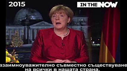 Меркел за имиграцията - преди и сега. Какво всъщност мисли Меркел за имиграцията {2000-2015)