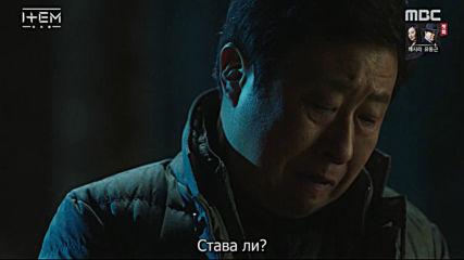 Item (2019) / Нещо - E25-e26 bg sub(1/2)