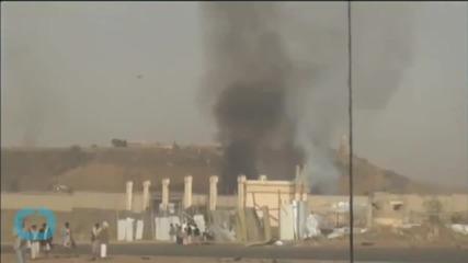 Saudi-Led Coalition Ends Bombing Operation