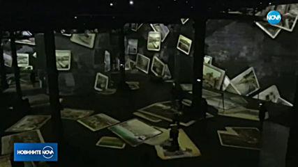 Откриха уникална изложба в Париж